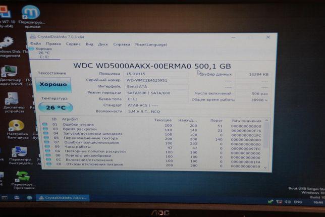 """HDD 3.5"""" Western Digital Blue """"WD5000AAKX"""" 500Gb SATA300 7200rpm 16Mb"""