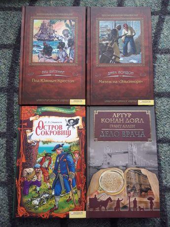 Книги, приключения.