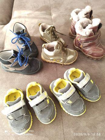 Кросівки,ботінки для хлопчика,двійні