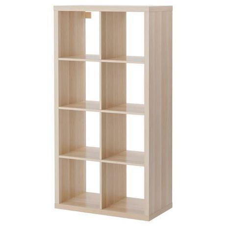 Regał KALLAX, IKEA, Nowy!!!