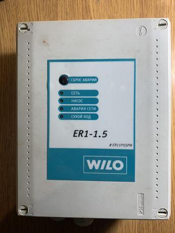 Автоматика Wilo ER1-1,5SPM для глибинного насоса