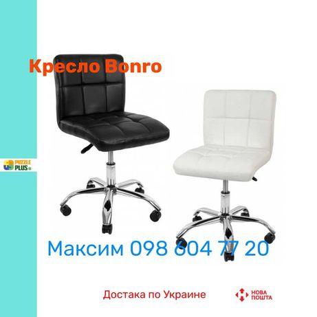 Барный стул на колесах Bonro B-532, ЭКО КОЖА! 3 цвета, ДОСТАВКА !