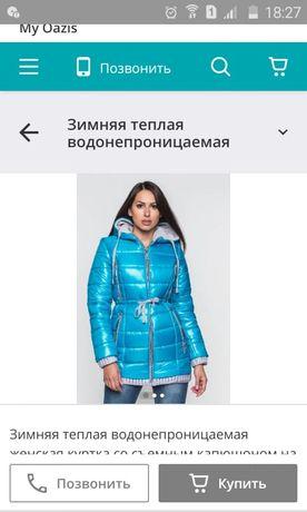 Курточка монклер