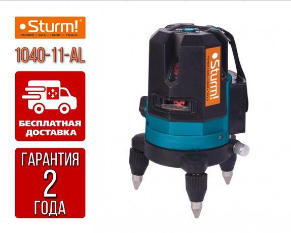 Нивелир лазерный красный луч Sturm 1040-11-AL, 5 лучей