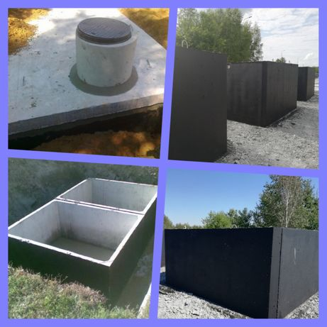 szambo betonowe zbiorniki z ATESTEM Nowe Miasto Nasielsk Serock Lorcin