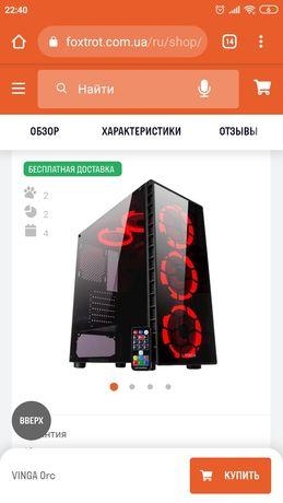 Чистка компютера