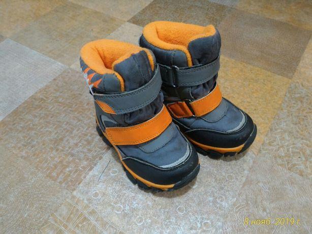 "Зимние термо ботинки ""Tom"""