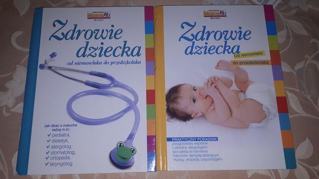 Zdrowie dziecka. Ta sama treść