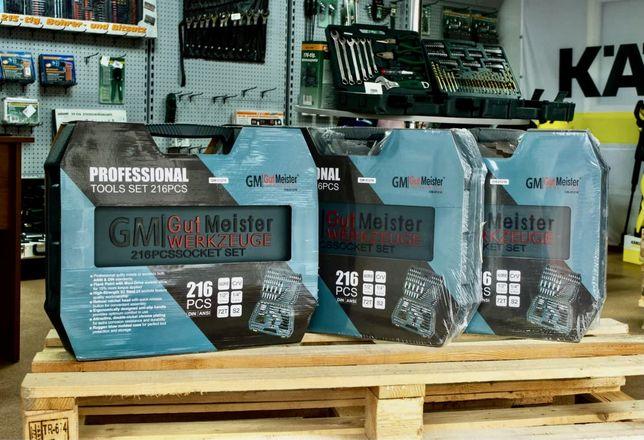 Набір інструментів Mannesmann GM216 одн. Німеччина. Набор инструментов