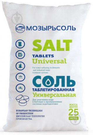 Соль таблетированная Мозырьсоль (25 кг)