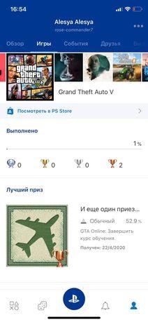 Аккаунт на PS 4, больше 15 игр( Ufc 3, GTA 5,Fifa 20)