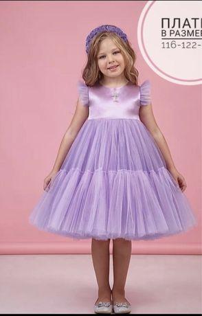 Платье на выпускной для девочки, 2100 руб