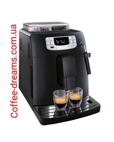 Saeco Intelia кавоварка безкоштовна Доставка кофемашина
