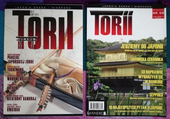 Torii, 2 egzemplarze czasopisma o Japonii, Japonia, japonistyka