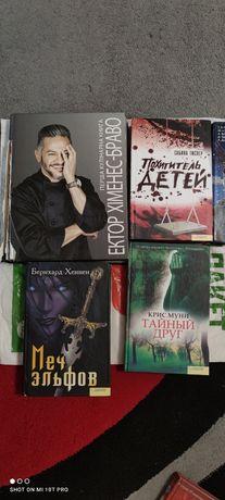 Продам книги от 50 грн до 100