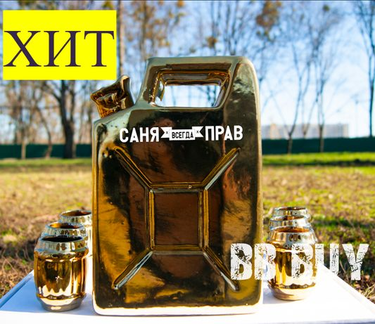 Мини канистра бар 1л. | Канистра с надписью | Подарок каністра-бар