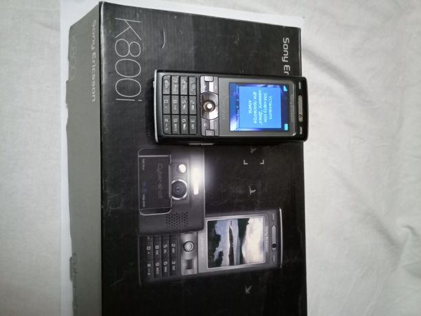 Легенда 2000-ных,флагман того поколения.Конечно SONY K800
