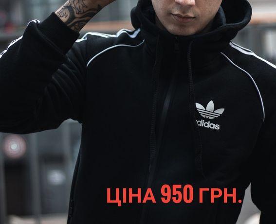 Спортивний костюм Adidas Zipper Treeze Зимовий АКЦІЯ