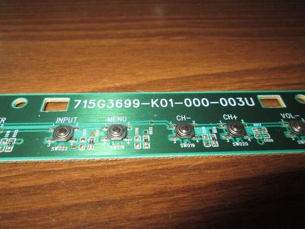 Продам плату кнопок управления 715g3699-k01-000-003u от Sharp LC-32S7R