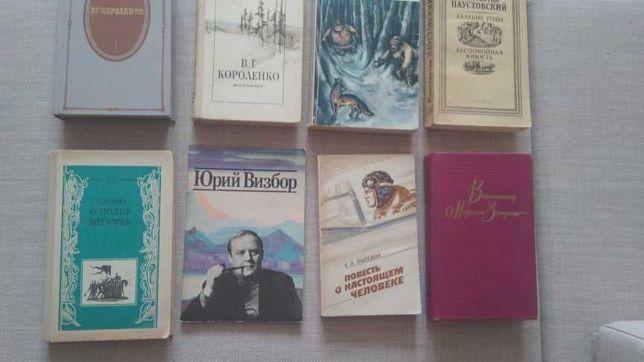 Книги Некрасов,Паустовский,Короленко, Зощенко, Полевой, Визбор, Фадеев