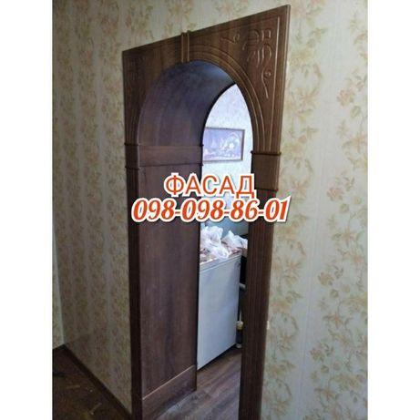 Двери межкомнатные арка двері міжкімнатні екошпон арка люк