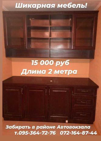 Мебель в Луганске