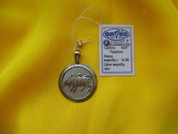 Подвеска «Телец» серебро 925
