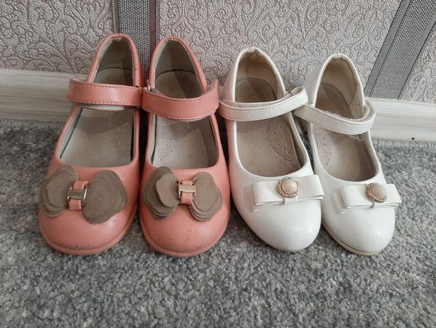 Обувь детская, туфли, кросовки, ботинки