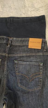 Spodnie ciążowe , jeansy ciążowe
