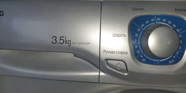 продам стиральную машину с гарантией после полного т/о