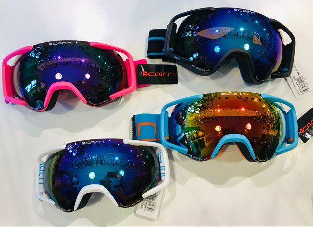 Gogle narciarskie CAIRN NEXT SPX3000 różne kolory