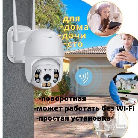 наружная камера IP видеонаблюдения Wi-Fi 1080 беспроводная PTZ опт роз
