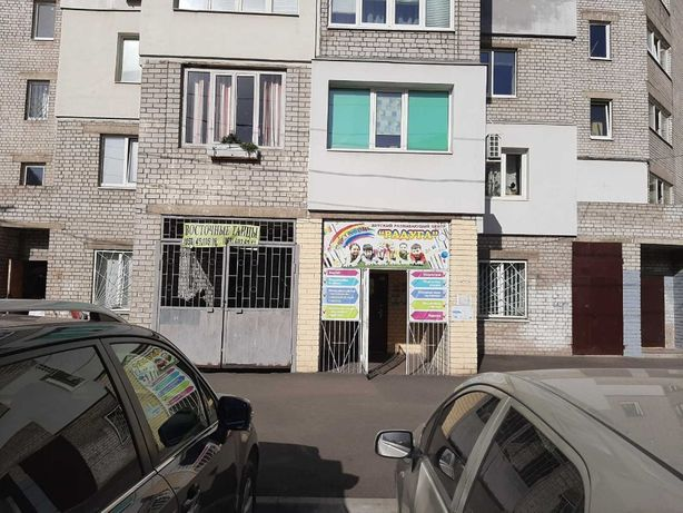 Днепр! Продам - Фрунзенский ж/м, светлый просторный офисный центр!!