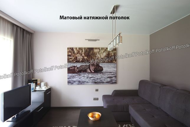 Натяжные потолки в Бородянке Potolkoff - Гарантия 12лет и Лучшая Цена