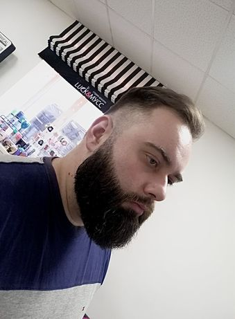 Барбер. Мужсие стрижки // Оформление бороды и усов