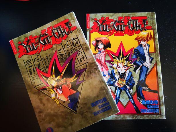 Volumes 1 e 2 de Yu-gi-oh!