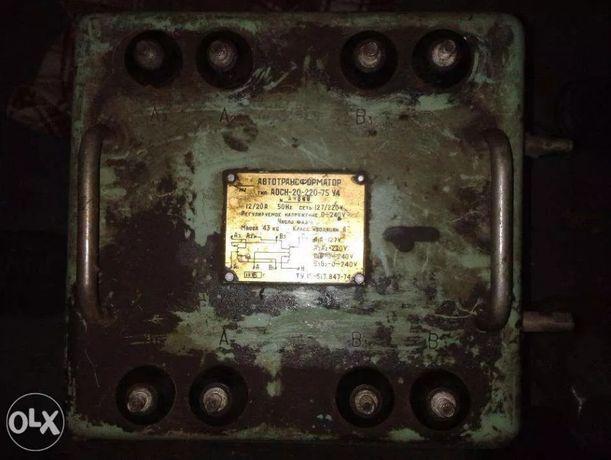 Автотрансформатор АОСН-20-220-75УХЛ4