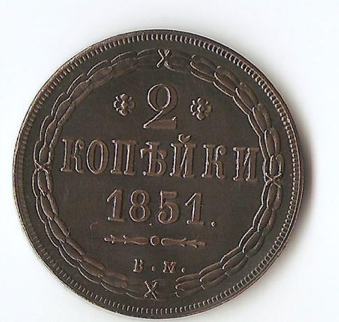 2 Kopiejki 1851 BM Mikołaj I - kopia
