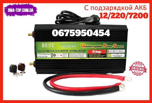 Преобразователь инвертор Wimpex 7200W 12/220V с зарядным устройством