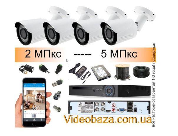 Видеонаблюдение FUll HD комплект на 4 камеры 2 Mpiх и все необходимое