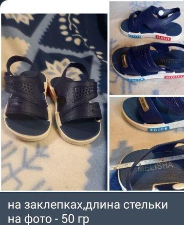 Босоножки, сандали ,летняя обувь