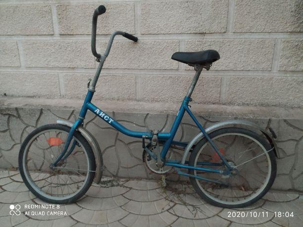 Продам велосипед раскладной Аист