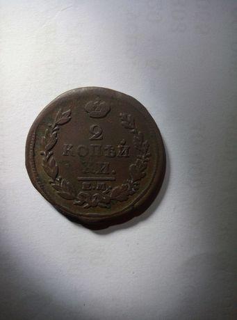 Продам монету 2 копейки 1820г