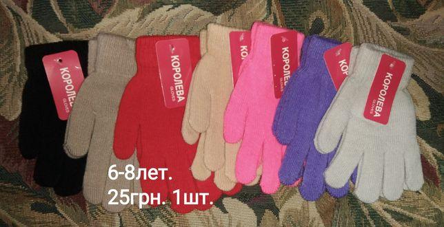 Перчатки на девочку и мальчика