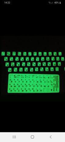 Наклейки для клавиатуры.