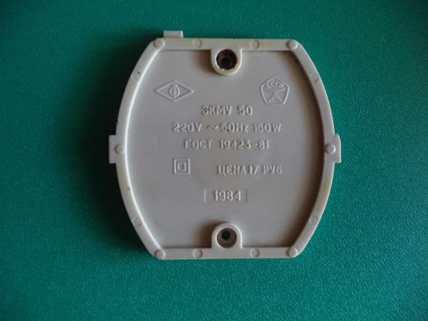 Электрокофемолка ЭКМУ-50 Крышка нижняя