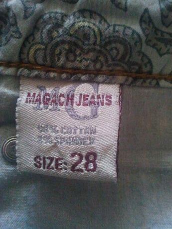 """""""Мagach Jeans"""" юбка"""