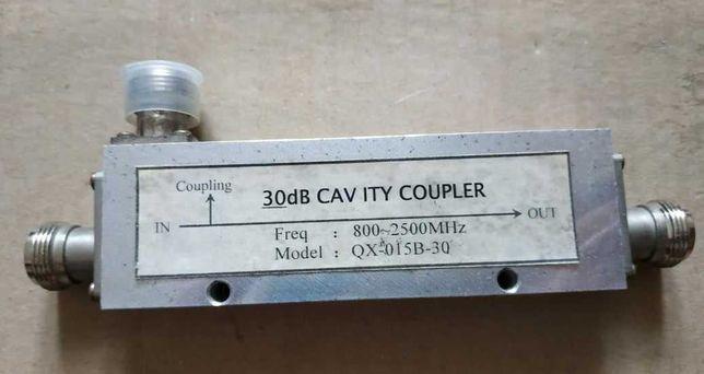 Rozgałęźnik GSM do rozdzielacza sygnału 800_2500MHz