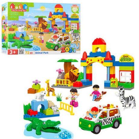 Конструктор ЗООПАРК аналог Лего,Lego Duplo 72 крупных деталей
