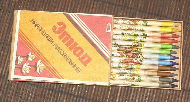 Рисовальные карандаши  Этюд  сухая краска